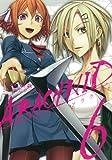 アラクニド(6) (ガンガンコミックスJOKER)