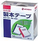 ニチバン 製本テープ・クロ・3.5×10m BK-35