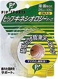ピップ キネシオロジーテープ 指・首用 2本入 (25mm×4.5mm)