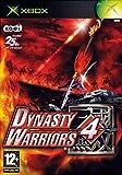 Dynasty Warriors 4 (Xbox)
