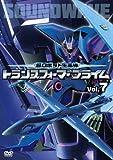 超ロボット生命体 トランスフォーマープライム Vol.7[DVD]