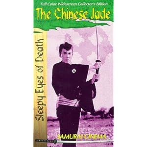 Sleepy Eyes of Death: The Chinese Jade movie