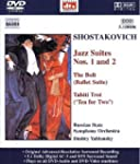 Jazz Suites Nos. 1 & 2 (DVD Audio)
