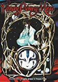 Vampire Princess Miyu OVA Volume 2: Fragile Armor / Frozen Time