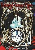 echange, troc Vampire Princess Miyu 2 [Import USA Zone 1]