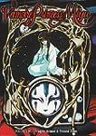 Vampire Princess Miyu OVA Volume 2: F...