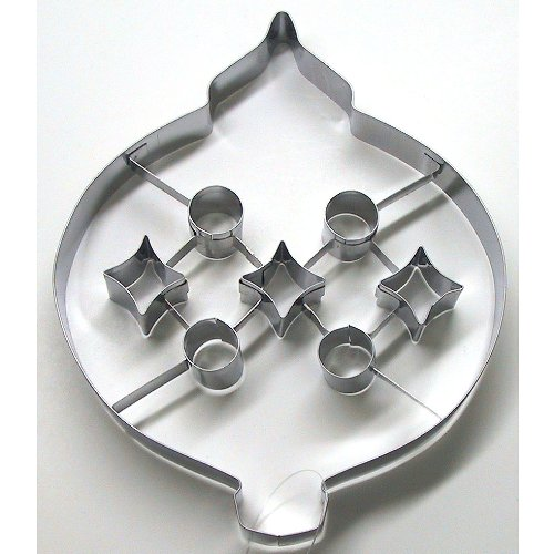 Gain Large Ornament Stainless Steel Cookie Cutter 7.5