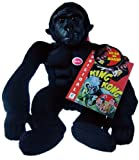 "7"" Classic Roaring King Kong Plush Doll with Sound"