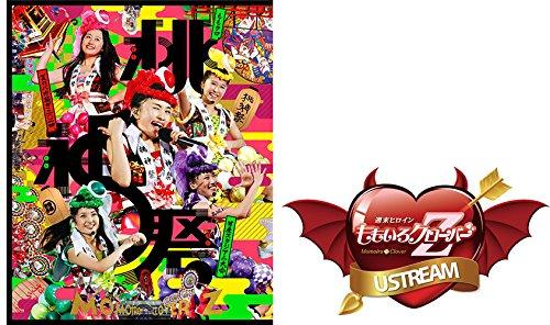 ももクロ夏のバカ騒ぎ2014 日産スタジアム大会~桃神祭~ LIVE Blu-ray BOX(初回限定版)(ももいろクローバーZ特別動画付)