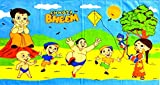 Athom Trend Chota Bheem Medium Cotton Bath Towel - Blue