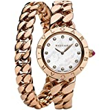 Bvlgari Women's Bulgari Diamond 31mm Rose Gold Bracelet & Case Quartz Analog Watch 102052 BBCP31WGG.2T/12