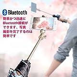 Morpilot サニー傘 自分撮りの傘は自己スティック機能がつき ,それと同時に傘も晴雨にかかわらず 利用できます