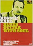 Ronnie Earl - Blues Guitar With Soul [Import anglais]