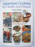 Japanese Cooking for Health and Fitness (0812055616) by Kiyoko Konishi