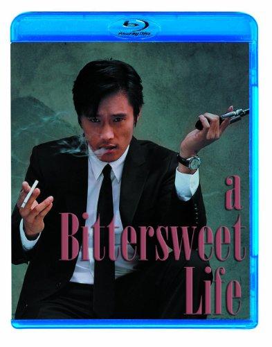 甘い人生【Blu-Ray】