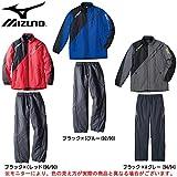 MIZUNO(ミズノ) 中綿ウォーマー シャツ パンツ 上下セット (32JE4641/32JF4641) (M, ブラック×Aグレー(94/94))