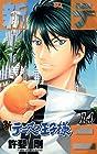 新テニスの王子様 第14巻 2015年03月04日発売