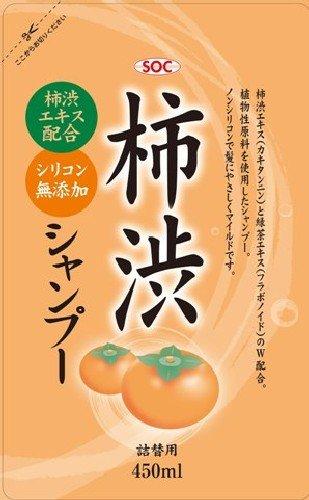 渋谷油脂 SOC柿渋配合シャンプー詰替 450ml