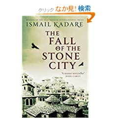 Fall of the Stone City