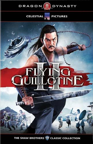Flying Guillotine 2 [DVD] [Region 1] [US Import] [NTSC]