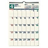能率 2016 NOLTY カレンダー 4月始まり 壁掛け32 U128