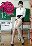   * 12  [DVD]