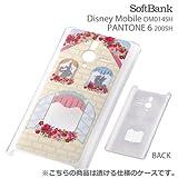 レイ・アウト Disney Mobile on SoftBank DM014SH用 ディズニー・シェルジャケット/ハウス RT-DM014SHA/HS