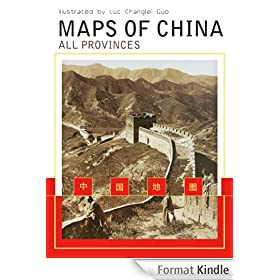 Maps of China: All Provinces (English Edition)
