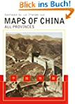 Maps of China: All Provinces (English...
