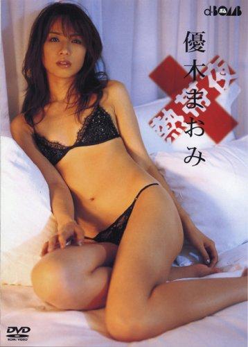 優木まおみ 熱帯夜 [DVD] / 優木まおみ (出演)