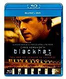 ブラックハット ブルーレイ+DVDセット [Blu-ray]