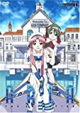 ARIA The ANIMATION Navigation.1 [DVD]