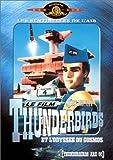 サンダーバード 海上ステーションの危機/Thunderbirds Are Go!