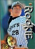BBM1999 ベースボールカード レギュラーカード(ルーキーカード) No.394 福原忍
