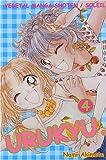 echange, troc Nami Akimoto - Urukyu, tome 4