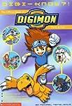 Digi-Know?! The Official Book Of Digi...