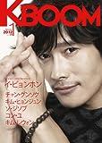 KBOOM (ケーブーム) 2012年1月号