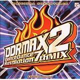 DDRMAX 2 -Dance Dance Revolution 7thMIX- ORIGINAL SOUNDTRACK