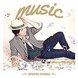 【Amazon.co.jp限定】music(Choreo Video盤)(CD+DVD)