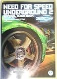 ニード・フォー・スピード アンダーグラウンド2 公式ガイドブック