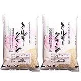 福島県 白米 1等米 ミルキークイーン 10kg (5kg×2) 平成25年産