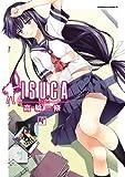 ISUCA(4)