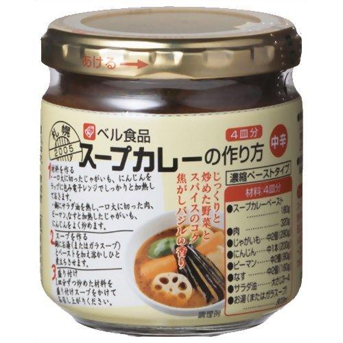 スープカレーの作り方 濃縮ペーストタイプ 中辛 180g