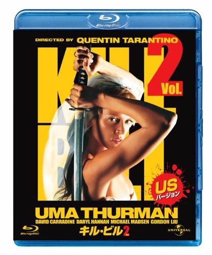 キル・ビル Vol.2 <USバージョン> [Blu-ray]