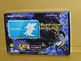 Nintendo 3DS Monster Hunter 4 Hunter Pack import japonais
