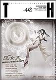 TH no.40 巫女系~異界にいざなうヒメたち (トーキングヘッズ叢書 第 40)