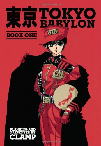Tokyo Babylon  by Clamp