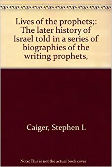 Beginning of israels history essay