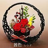 Amazon.co.jpプリザーブドフラワー 仏花 お供え 花 思い出のあとさき レッド お供え