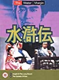 The Water Margin - Vol. 13 [1976] [DVD]